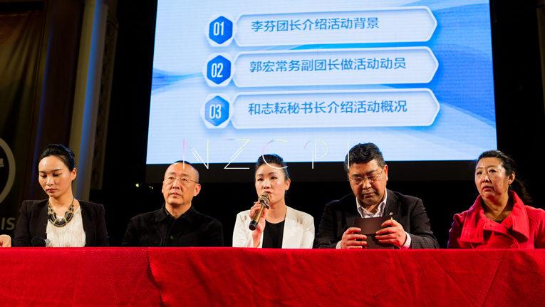 2017年9月华星艺术团年度理事大会