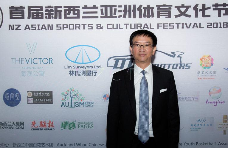 2018年3月首届亚洲体育文化节
