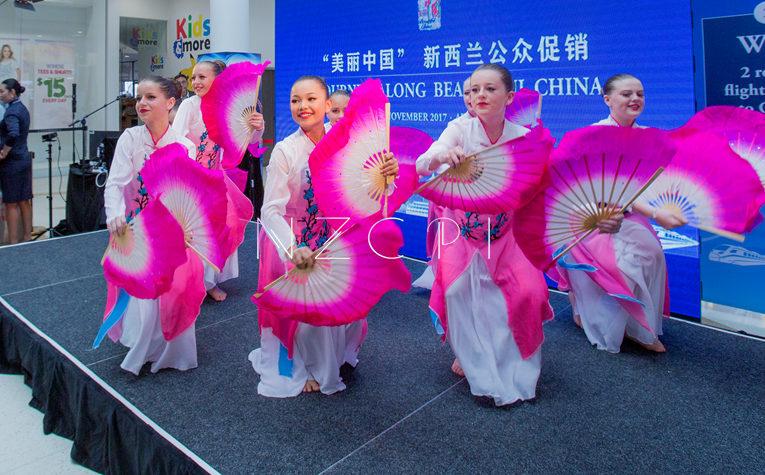 2017年11月美丽中国新西兰促销活动