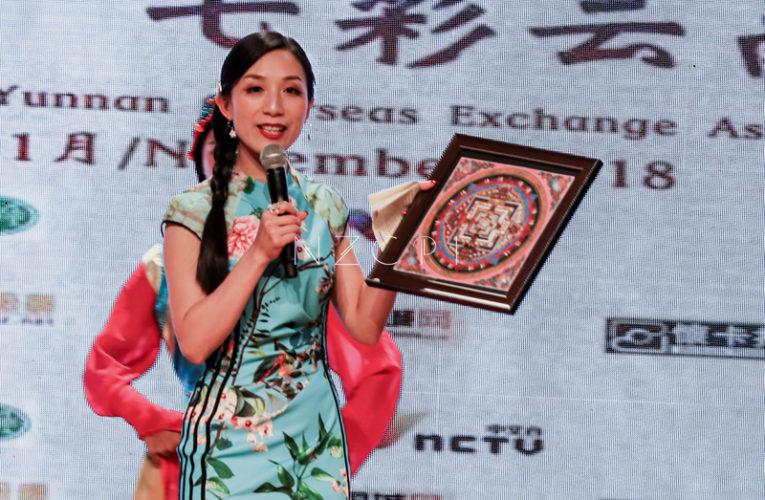 2018年10月文化中国七彩云南