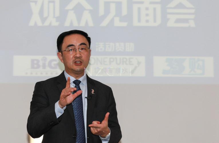 2018年8月扬健博士观众见面会